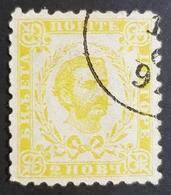 1874-1893 Prince Nicholas L, Montenegro, Crna Gora, *,**, Or Used - Montenegro