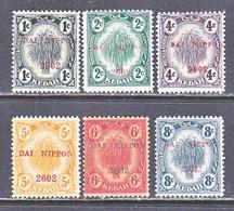 JAPANESE  OCCUP.  KEDAH  N 1-6  **    * - Groot-Brittannië (oude Kolonies En Protectoraten)