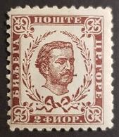 1874-1894 Prince Nicholas L, Cetinje, Montenegro, Crna Gora, *,**, Or Used - Montenegro