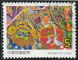 Taïwan 2019 ? - Oblitéré - 1945-... République De Chine
