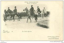 51.BETHENY.N°4937.REVUE DE BETHENY.FETES FRANCO-RUSSES.LES CAIDS ALGERIENS.ENTIER POSTAL - Bétheny
