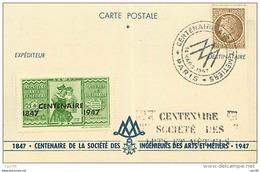 51.CHALONS SUR MARNE.N°49.CENTENAIRE DE LA SOCIETE DES INGENIEURS DES ARTS ET METIERS.1847-1947 - Châlons-sur-Marne