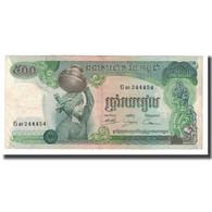 Billet, Cambodge, 500 Riels, Undated (1973-75), KM:16b, TTB - Cambodia