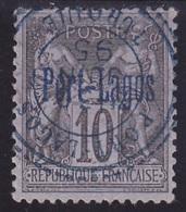 Port-Lagos N° 2 - Voir Verso & Descriptif - - Used Stamps