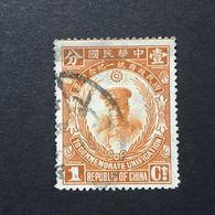 ◆◆◆CHINA 1929 President Chiang Kai-shek  1C  USED   AA2704 - Chine