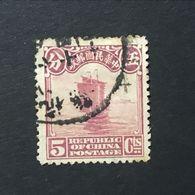 ◆◆◆CHINA 1923-33   Second Peking Print Junk Series  5C   USED  AA2722 - Chine