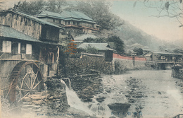 JAPAN - View Of Daikucho At Nagasaki. ( River, Water Wheel, Mill ) - Hand Colored - Japan