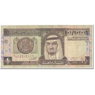 Billet, Saudi Arabia, 1 Riyal, 1984, Undated (1984), KM:21b, TB - Saudi Arabia
