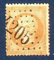 N° 21 Obl GC 4205  ... VIGEOIS Correze , Ind 7 = 40 Euro Sur Lettre - Marcophilie (Lettres)