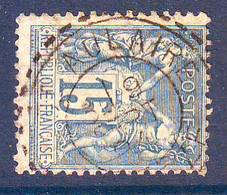 Sage Obl Cachet Type 84 De St AULAIRE Correze - Marcophilie (Lettres)