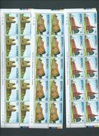 Lesotho 1980 Christmas Churches Set 4 In Blocks Of 10 With Plate Numbers , 3 With Imprints MNH - Lesotho (1966-...)