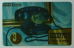 RUSSIA / USSR - Kaluga - Chip 23 - KLU-EV-044 - 20u - Old Telephone Series 3 - VF Used - Russia
