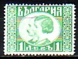 BULGARIA / BULGARIE - 1930 - Mariage Du Roi Boris - 1Lv** - Nuevos