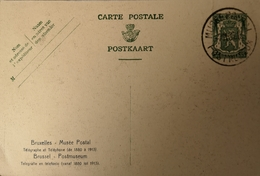 Bruxelles // Musee Postal // Serie 6 Cartes // Special Cancel 19?? - Musea