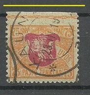 LITAUEN Lithuania 1919 Michel 36 ERROR Abart Variety Upper Margin Imperforate! O - Litauen