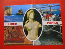 Paphos.Venus - Cyprus