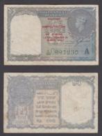Burma 1 Rupee 1945 (VF) Condition Banknote KGVI P-25b NO PIN-HOLES - Banknotes