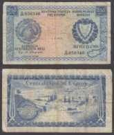 Cyprus 250 Mils 1971 (F) Condition Banknote P-41 - Cyprus