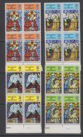 Guernsey 1973 Christmas 4v Bl Of 4 ** Mnh (42532A) - Guernsey