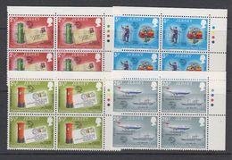 Jersey 1974 Centenary UPU 4v Bl Of 4 ** Mnh (42532D) - Jersey