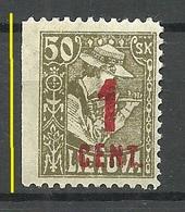 LITAUEN Lithuania 1922 Michel 147 Left Side Imperforated Variety ERROR Abart (*) - Litauen