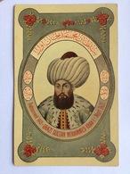 Turkey Türkei Turquie, Ghazi Sultan Muhammed Khan I., Avénement 1413 - Mort 1421 - Turkije