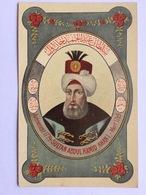 Turkey Türkei Turquie, Sultan Abdul Hamid Khan I., Avénement 1774 - Mort 1789 - Turkije