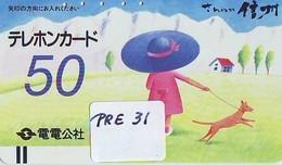 Télécarte Japan DenDenKoSha * PRE 31  * Balken Free Card * Front Bar Free Phonecard (270-001) PRECURSOR - Japon