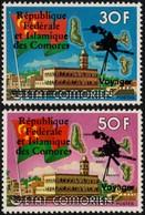 ~~~ Comores Comoro Islands 1978 - Space Voyager I + II Rare Overprint - Mi. 452/453 ** MNH  - CV 280.00 Euro ~~~ - Komoren (1975-...)
