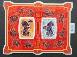 CANADA - 2008 - YT BF 100 ** - HOROSCOPE CHINOIS - ANNEE DU RAT - 1952-.... Regno Di Elizabeth II