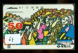 Télécarte JAPON * DENDENKOSHA * PRE 67 * JAPAN FRONTBAR PHONECARD (410-004) NTT Balken TELEFONKARTE - Japan