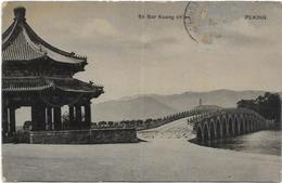 CHINE. PEKIN. - China