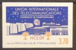 FRANCE N°2589 Non Dentelé N**  Cote 42€ - Francia