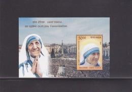 INDIA, 2016 Saint (Mother) Teresa India 1V MNH Miniature  Sheet / Block MNH - India
