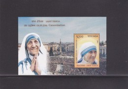 INDIA, 2016 Saint (Mother) Teresa India 1V MNH Miniature  Sheet / Block MNH - Unused Stamps