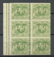LITAUEN Lithuania 1919 Michel 55 As 6-block ERROR Abart Variety Horizontally Imperforated MNH - Litauen