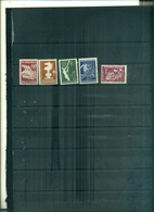 BULGARIE JEUX BALCANIQUES  47 5 VAL NEUFS A PARTIR DE 0.90  EUROS - 1945-59 République Populaire