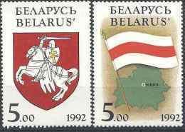 1992 BIELORUSSIE 1-2**  Armoiries, Chevalier à Cheval, Drapeau, Carte - Belarus