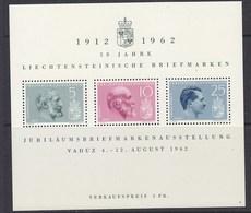 Liechtenstein 1962 Stamp Exhibition M/s ** Mnh  (42535) - Blokken