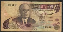 TUNISIA P71 5 DINARS 1973 FINE4 P.h. - Tunisia