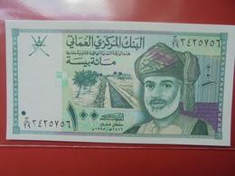 OMAN 100 BAISA 1995 PEU CIRCULER/NEUF - Oman