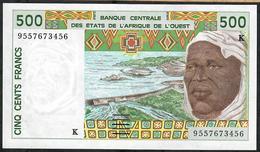 W.A.S. SENEGAL P710Ke 500 FRANCS 1995 (19)95 UNC. - West African States