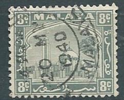 Selangor   - Yvert N° 33 Oblitéré - Bce 18333 - Selangor