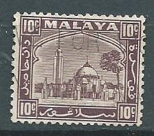 Selangor   - Yvert N° 34 Oblitéré - Bce 18334 - Selangor