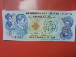 PHILIPPINES 2 PISO 1981  PEU CIRCULER/NEUF - Philippines