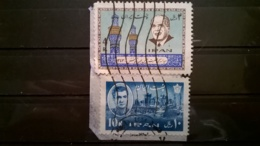 FRANCOBOLLI STAMPS IRAN 1965 USED SU FRAMMENTO VISIT PRESIDENT BEN ALI FRAGMENT - Iran