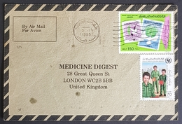 1984 Libya, Medicine Digest, Carte Response, Tripoli - London - Libyen
