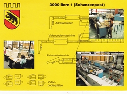 Switzerland PTT 1986 First Automatic Adress Machine Bern Postmark - Switzerland
