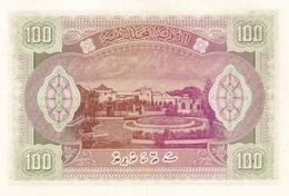 MALDIVES P.  7b 100 R 1960 UNC - Maldives