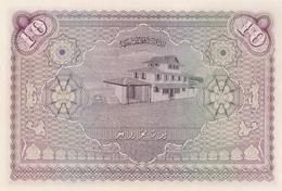 MALDIVES P.  5b 10 R 1960 UNC - Maldives